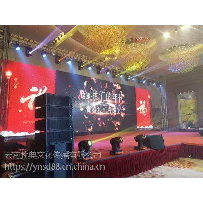 云南庆典活动、策划公司、云南少数民族,云南胜典文化
