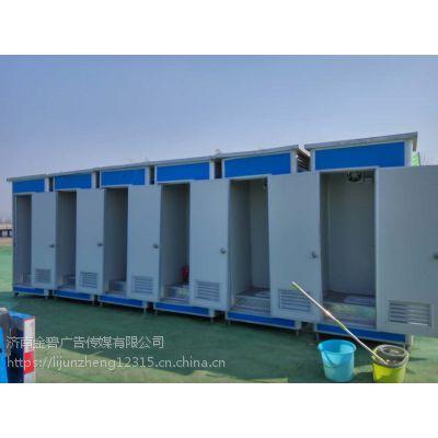淄博滨州出租销售移动厕所2000