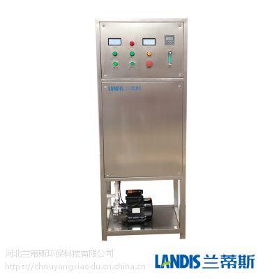 供应高浓度臭氧水机 臭氧水生成机 泡凤爪 洗瓶 降农残(LCF-SH)