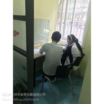 宜昌初一初二初三【数学英语】补习,让孩子考试排名快速往上提