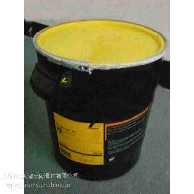 KLUBER COSTRAC AK 0复合铝基润滑脂