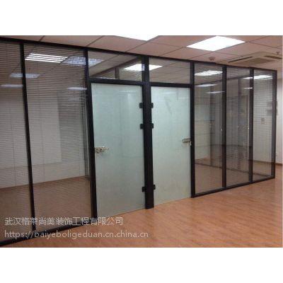 写字楼玻璃隔断,卫生间隔墙,隔墙,高隔隔断