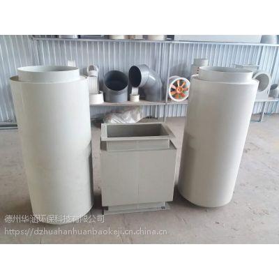 PP消声器 环保设备管道消声器 防腐耐酸碱塑料材质 华涵直销