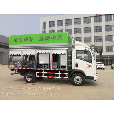 大锦鲤牌泥浆处理车-质量保障,安全可靠
