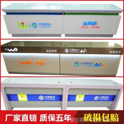中国移动联通电信营业厅业务受理台oppo小米vivo华为荣耀手机柜台