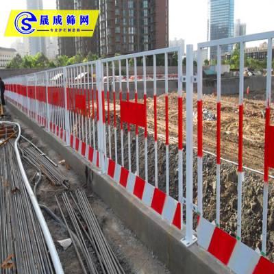 建筑楼层临时防护 基坑安全防护网 万江临边围板 炎泽钢材