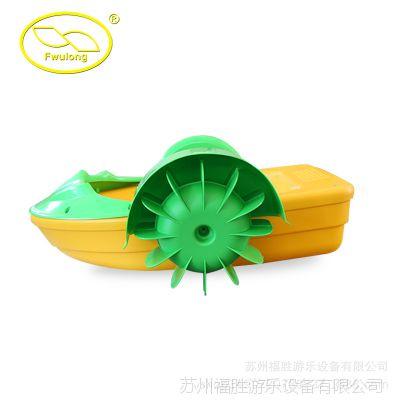 热销游乐场设备中国版手摇船 水上游艺设施手划船厂家直销