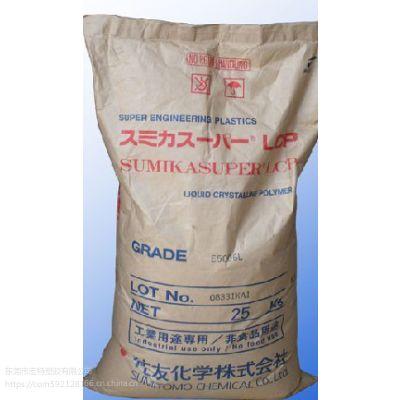 SUMIKASUPER® LCP E6006LHF 液晶聚合物加纤30%