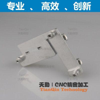 东莞CNC机加工厂 手板CNC加工 铝合金单件小批量加工生产