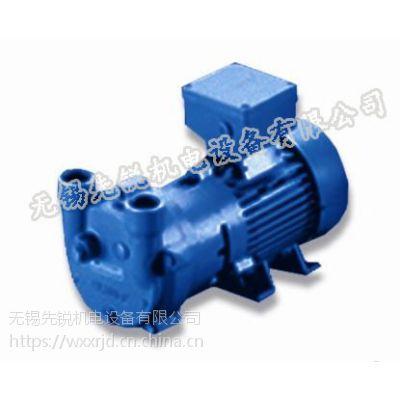 福建真空泵 西门子Nash 2BV2 071-ONC液环真空泵 佶缔纳士不锈钢真空泵