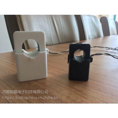 大批量供应300A/5A,50mA小体积开口电流互感器,精度高价格合理,多种规格可选