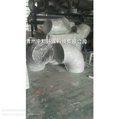 贵州省中黔环保废气、废水管道