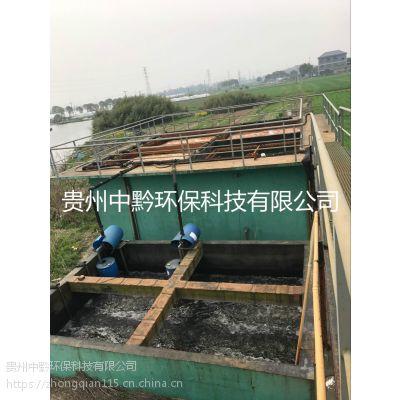 贵州中黔环保污水处理曝气设备供应