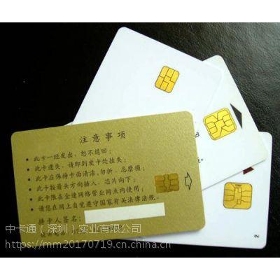 深圳S70芯片卡_深圳S70芯片卡制卡厂_批发S70IC卡_深圳PVC封装芯片卡_深圳S70芯片卡供