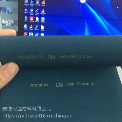 阿乐斯福乐斯深蓝色橡塑管DS系列 管径6到115壁厚13到35mm橡塑保温管