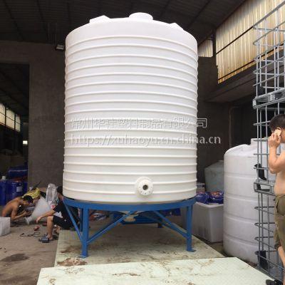 10立方塑料水箱 圆柱pe锥底水箱 水处理