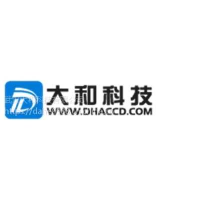 新洲加密文档_大和科技(图)_office加密文档