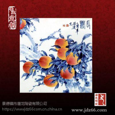 景德镇手绘白瓷瓷板画礼品值多少钱