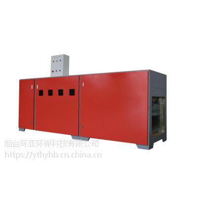 环亚东方HY-VOCs700光氧催化废气处理设备
