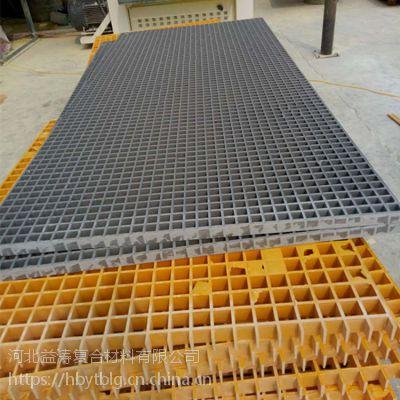 促销洗车店专用玻璃钢格栅 绝缘耐腐蚀玻璃钢格栅盖板 生产厂家批发销售