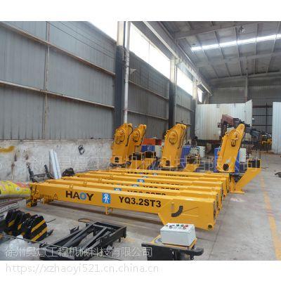 徐州昊意5吨船吊船上专用起重机