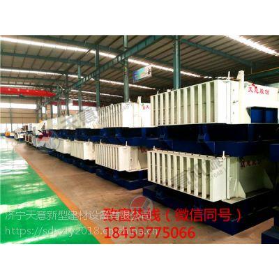 多功能墙板机 轻质墙板机生产设备 天意提供
