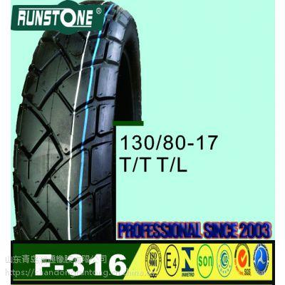 润通 供应摩托车内外胎130/80-17 真空胎 普通胎 内胎 可贴牌生产