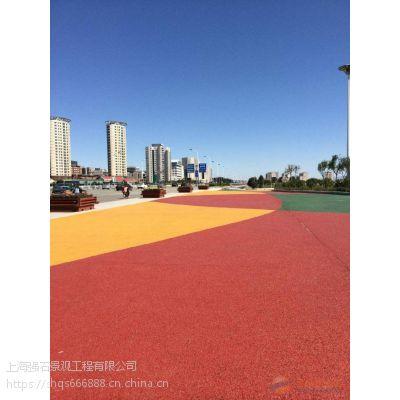 海口透水混凝土公司彩色透水混凝土供应强石新材料