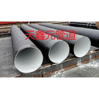 五油三布防腐螺旋钢管