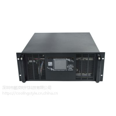 便携式 工业冷水机 可固定服务器机柜 直流交电 冷冻机