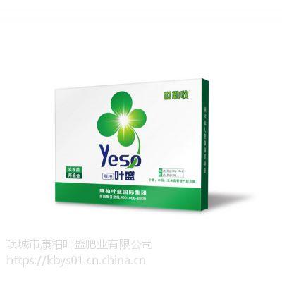 小麦水稻抗病增产套餐腐殖酸叶面肥厂家
