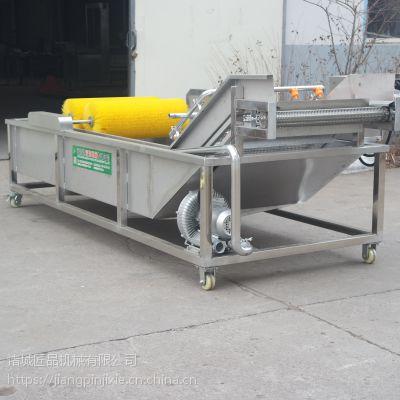 直销山野菜全自动气泡清洗机 食品级不锈钢材质 JP-QP-3500