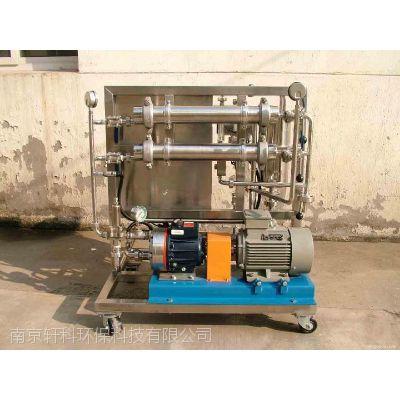 合肥实验室污水处理设备-轩科-地埋式-一体化