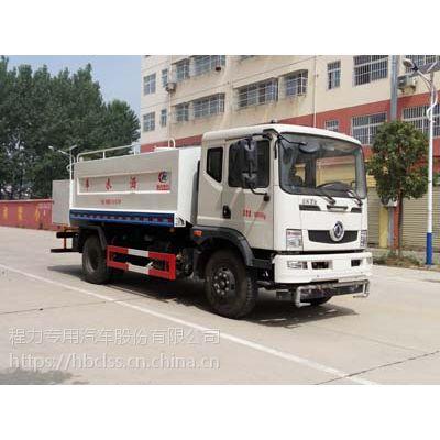 12吨洒水车价格139-0866-7996