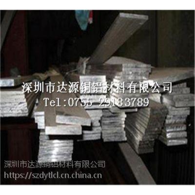 重庆6082环保铝排耐腐蚀易焊接
