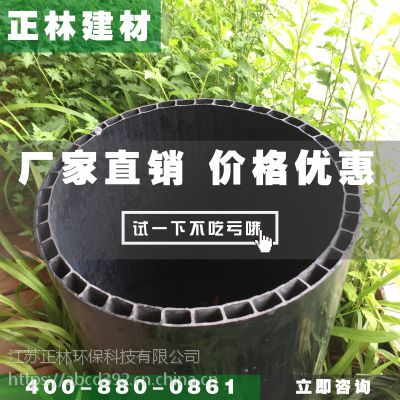 驻马店成品污水井批发 塑料雨水井价格 塑料窨井盖厂家 正林依道丰