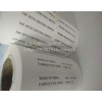 东莞茶山供应星和纸品优质玩具专用的精美布标