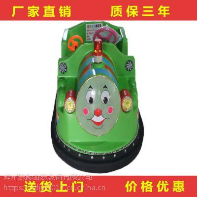 四川贵州广场公园儿童游玩 双人托马斯 碰碰车厂家直销