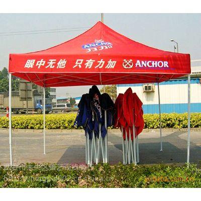 供应广告帐篷西安展览帐篷 遮阳防晒防雨棚四腿帐篷