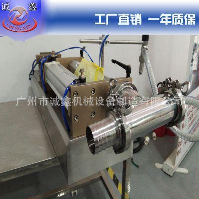 厂家直销半自动灌装机 定量活塞式液洗设备 日化小型洗衣液灌装