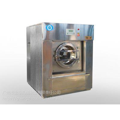 宝涤广州洗涤机械厂家浅析工业洗衣机在小区开干洗店有利润吗