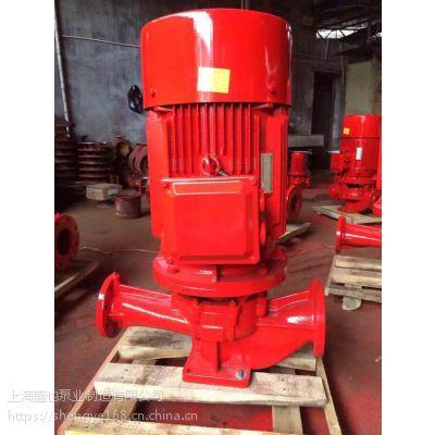 哪里有生产XBD4.5/20-KYL立式消防泵功率7.5KW,消火栓泵重量、喷淋泵是什么泵