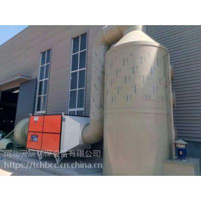 烤漆房净化器等离子有机废气处理设备10000风量