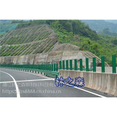 江苏林森市政护栏供应 玻璃钢电力护栏批发