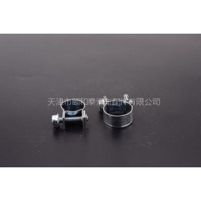 源头厂家专业生产碳钢镀锌迷你喉箍