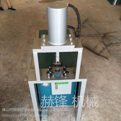 小型液压冲孔机可随意调试冲半孔或全孔,冲口平整,定位准