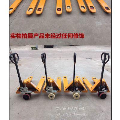 供应CBY型1吨-5吨手动叉车、液压搬运车、