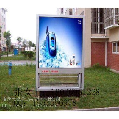 厂家生产呼和浩特太阳能灭蚊灯箱 户外换画灯箱制作