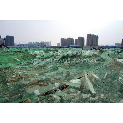 信誉保证 防尘网生产厂家汇康丝网