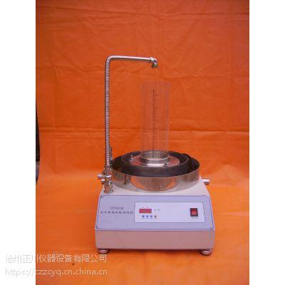 沧州正川TH-020土工布透水性测定仪土工合成材料垂直渗透仪